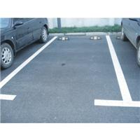 永川秀山耐磨漆道路标线哪家质量好