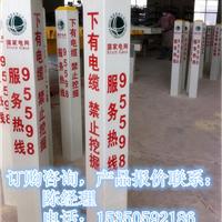 兴安盟管线标志桩尺寸 内蒙古标志桩价格
