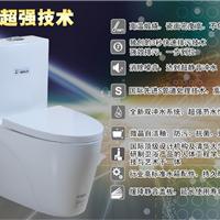 供应科勒座便器 超炫式马桶K-8801T厂家批发
