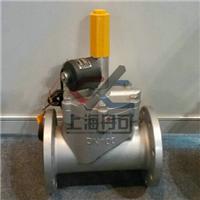 防爆燃气紧急切断电磁阀