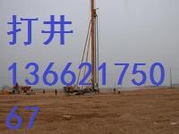 天津钻井公司