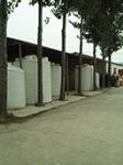 河南平安化工容器有限公司