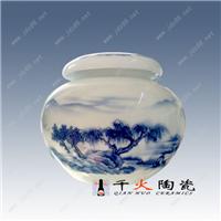 供应瓷器罐子 景德镇陶瓷罐