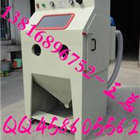 供应上海手机壳专用手动喷砂机KH-9060A