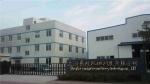 上海昆航机械科技有限公司