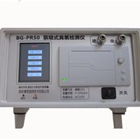臭氧测定仪哪里有博贯厂家出品