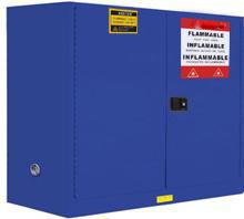 劳保用品-消防安检设备-防火防爆安全柜