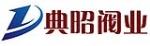 上海典昭阀业有限公司