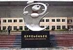 四川甲子文化体育工程有限公司