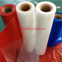供应贴体包装膜,真空包装膜 EVA膜