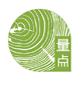 广州量点空间家具有限公司