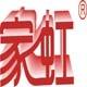 广州为民建材有限公司