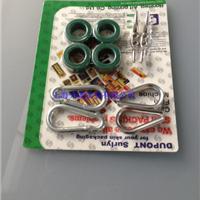 供应轴瓦贴体膜  螺丝包装膜