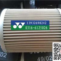 供应道依茨滤芯E1DIN73358(现货)