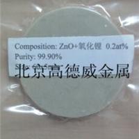 氮化物 氮化铝 氮化硅 氮化钽
