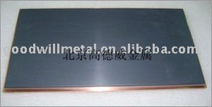 供应氧化物陶瓷靶材, 氧化钛, 氧化铝 ,氧化铁