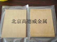 供应高纯无机化合物(半导体材料)