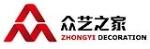 北京众艺之家装饰有限公司
