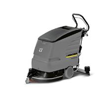 供应德国凯驰BD530BP手推式洗地机 商用