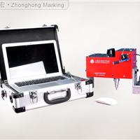 供应众宏ZHB-1标牌打标机