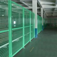 供应车间镀锌隔离网隔离栅浸塑仓库围栏厂家