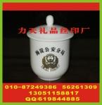 北京力天礼品印刷公司