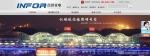 深圳音浮光电股份有限公司