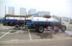 上海海通管道疏通清洗有限公司