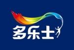 上海利民油漆批发总部