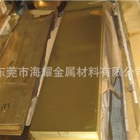 厂价直销C17500铍铜板,C17000铍铜板包开料