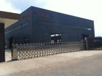 鑫盛(湖州)塑木科技有限公司