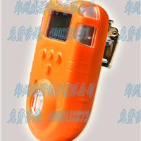 供应工业防爆可燃气体检测仪