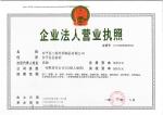 安平县三林丝网制品有限公司