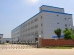 天津橡塑科技有限公司