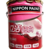 供应特价抢购】立邦漆立洁超白内墙乳胶漆 15L
