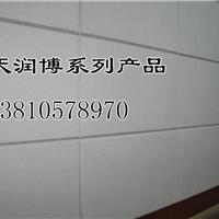 天润博隧道防火板(护壁板)