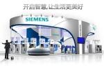 深圳市因斯旗自动化有限责任公司