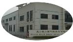 昆山能生源节能设备有限公司