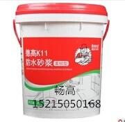供应重庆市德高防水、重庆市K11防水