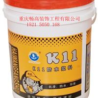 供应重庆市室内外墙壁内外防水胶防水材料