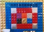 杭州市萧山区三维扣板厂