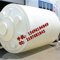 10吨塑料桶|20吨塑料水箱|30吨化工桶厂家热销