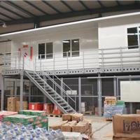 供应定做组装式钢结构平台,可拆装钢平台
