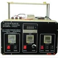 供应光源整流测试仪,光源整流器,灯具检测