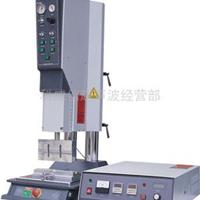 供应超声波焊接机
