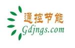 广州通控节能技术有限公司