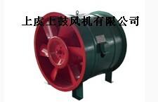 供应双速屋顶高温轴流排烟排风机