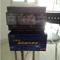 青岛胶州市防雷器LKX-M380/4/25G避雷器