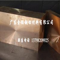 供应QBe2.5铍铜板,高硬度高耐磨铍铜板