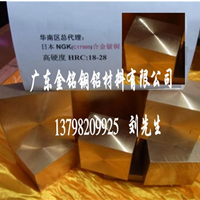供应QBe2.5铍铜板,高硬度铍铜板